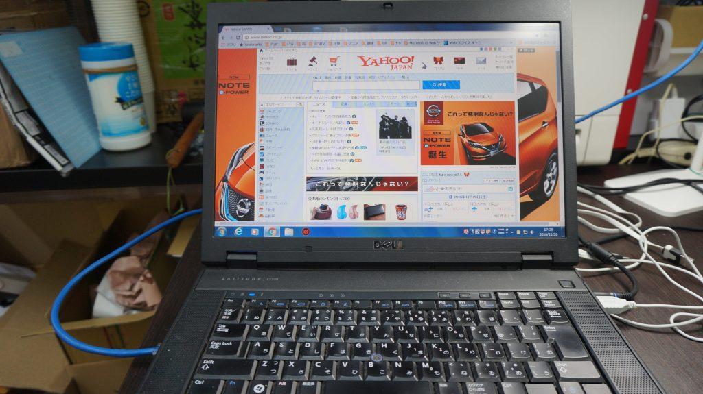 DELL LATITUDE E5500 SSD換装2