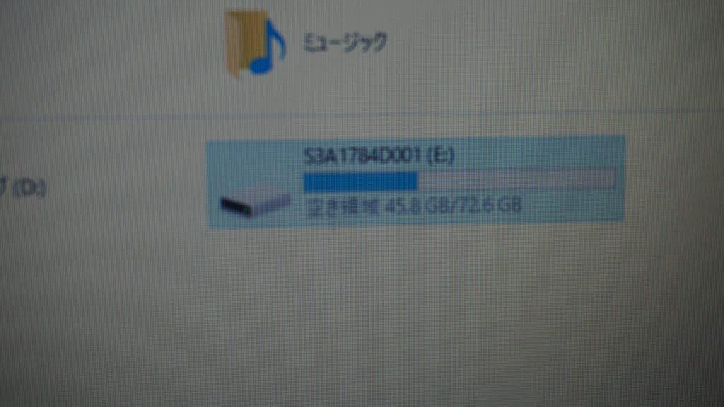 G570販売 データ移行2
