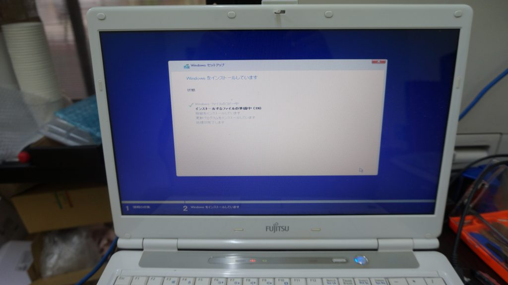 BIBLO NF/D50 SSD換装2