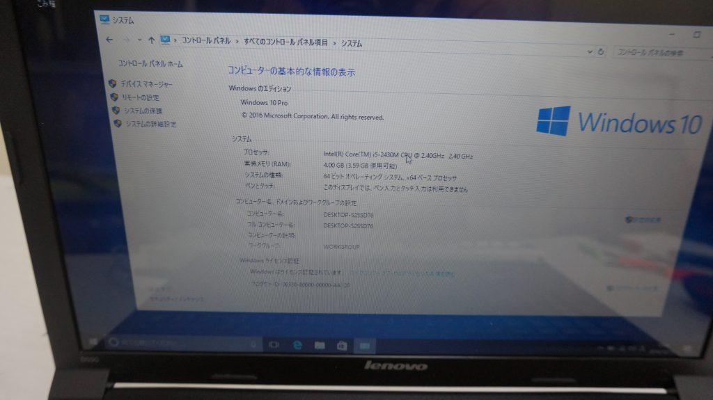 Lenovo G590 SSD装換 CPU装換5