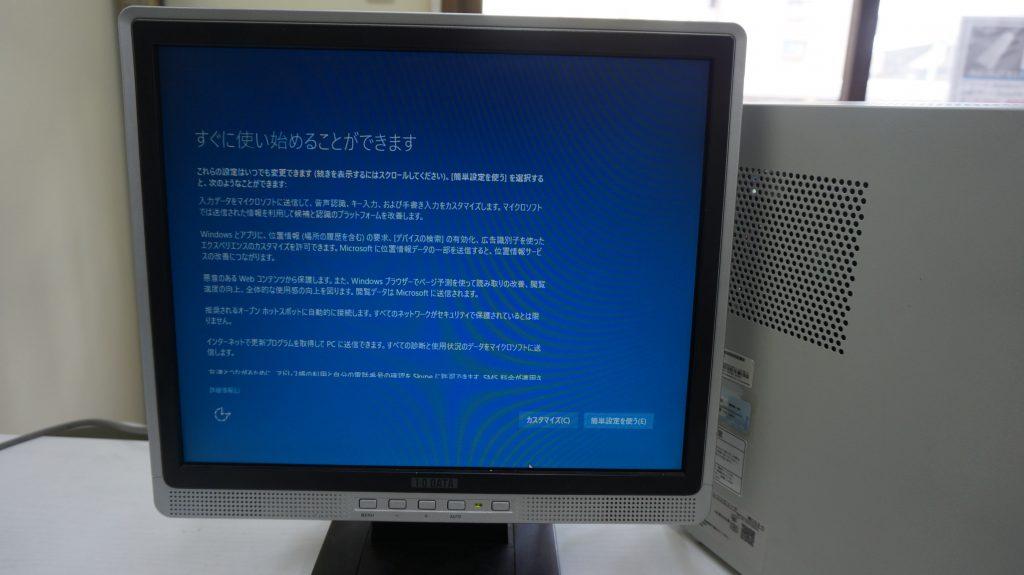 NEC Mate MB-D PC-MK33LBZCD中古3