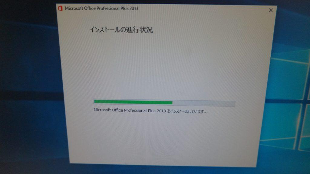 NEC Mate MB-D PC-MK33LBZCD中古4