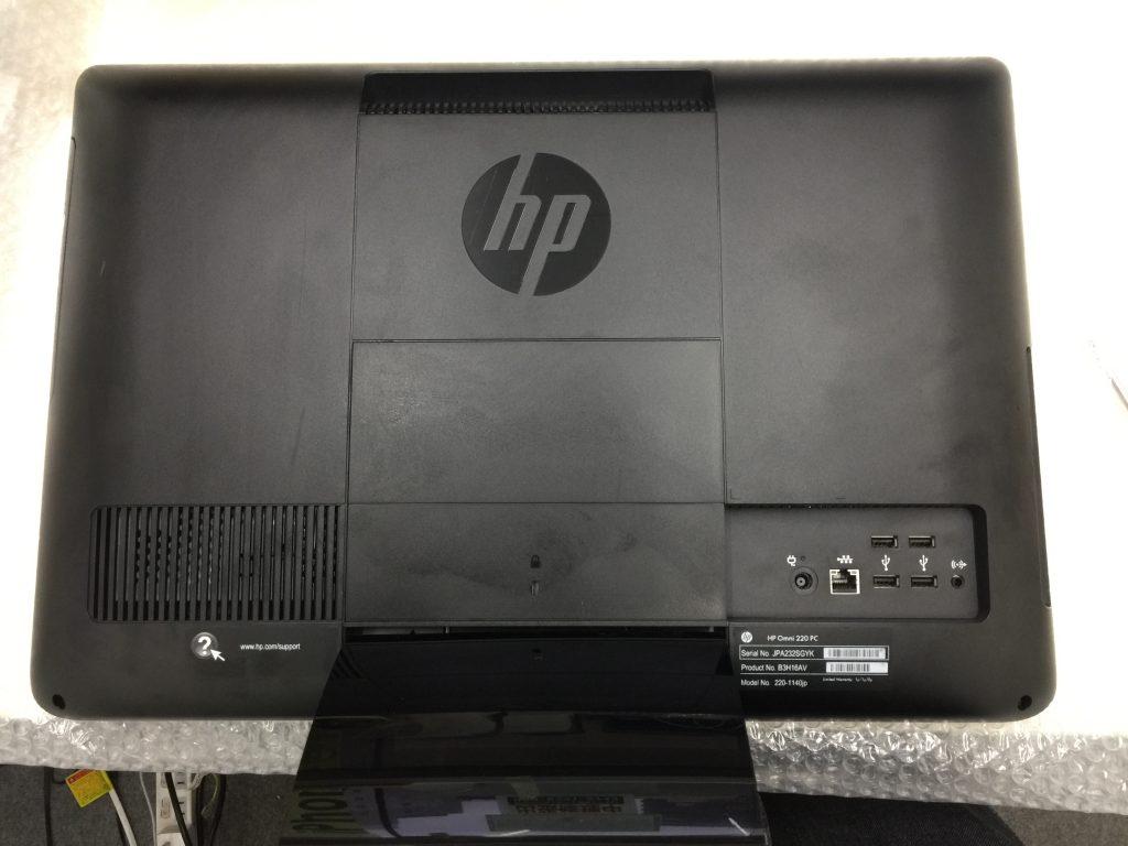 HP Omni 220SSD換装 メモリ増設5