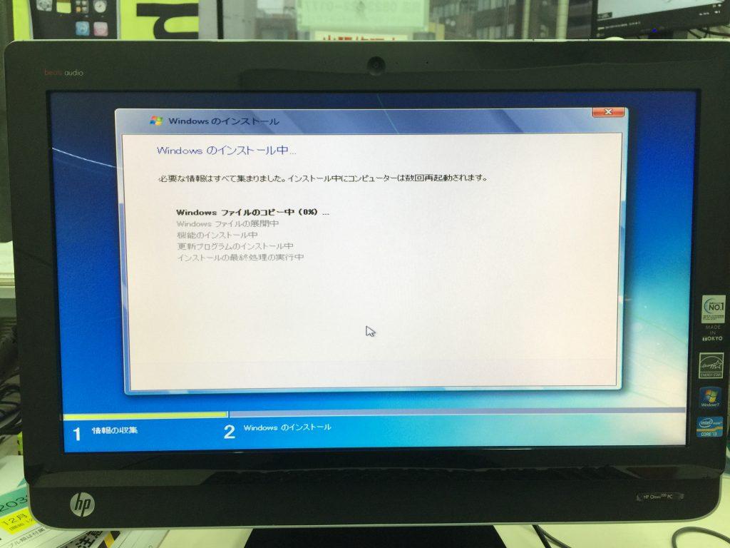 HP Omni 220SSD換装 メモリ増設6