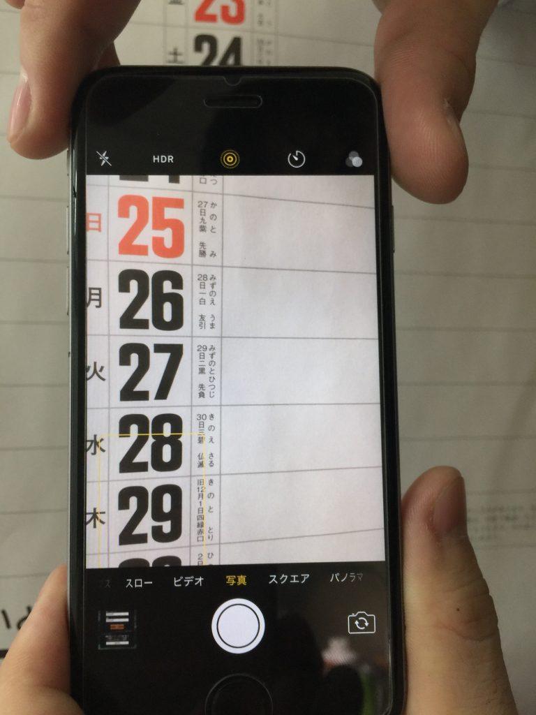 iPhone6sのアウトカメラ交換