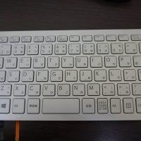 VAIO Fit15A USBが使えない キーボードが打てない 交換3