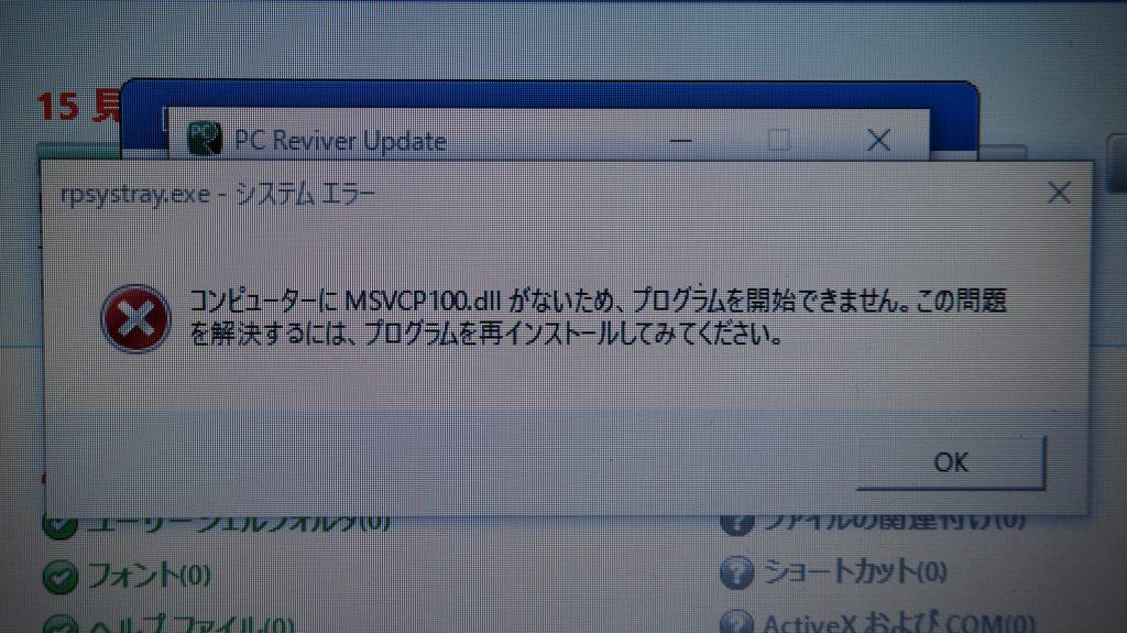 ASUS X551Cエラー1