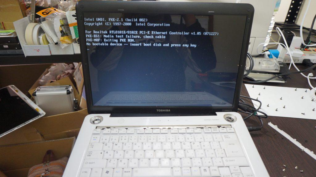 広島パソコン修理広島市 液晶映らない液晶交換 TOSHIBA TX