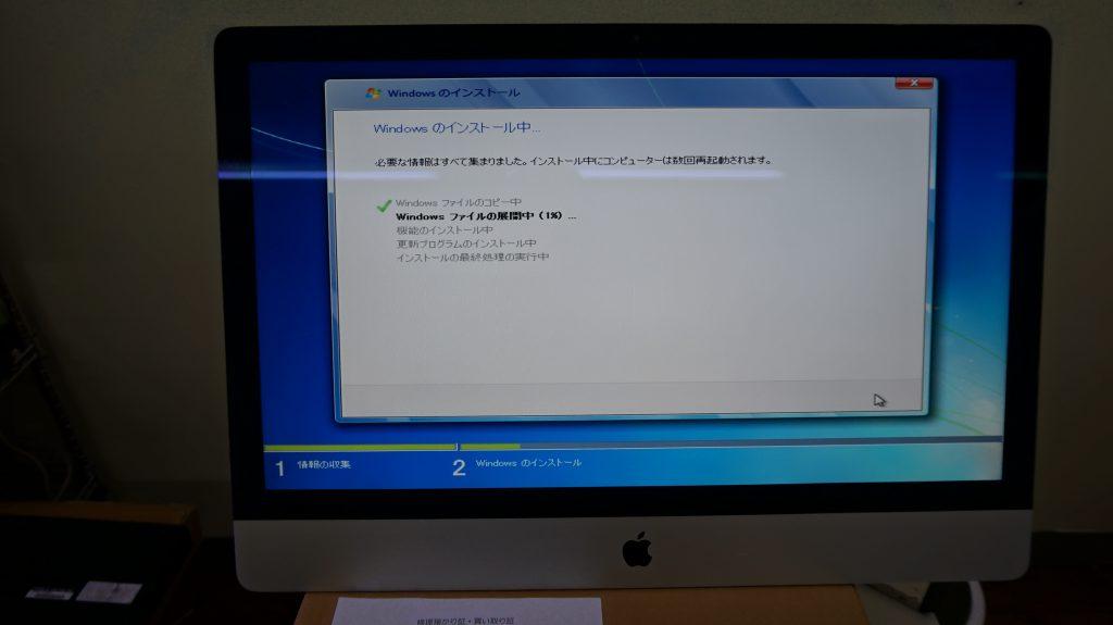 iMac 27インチ新規インストBOOTCAMP7