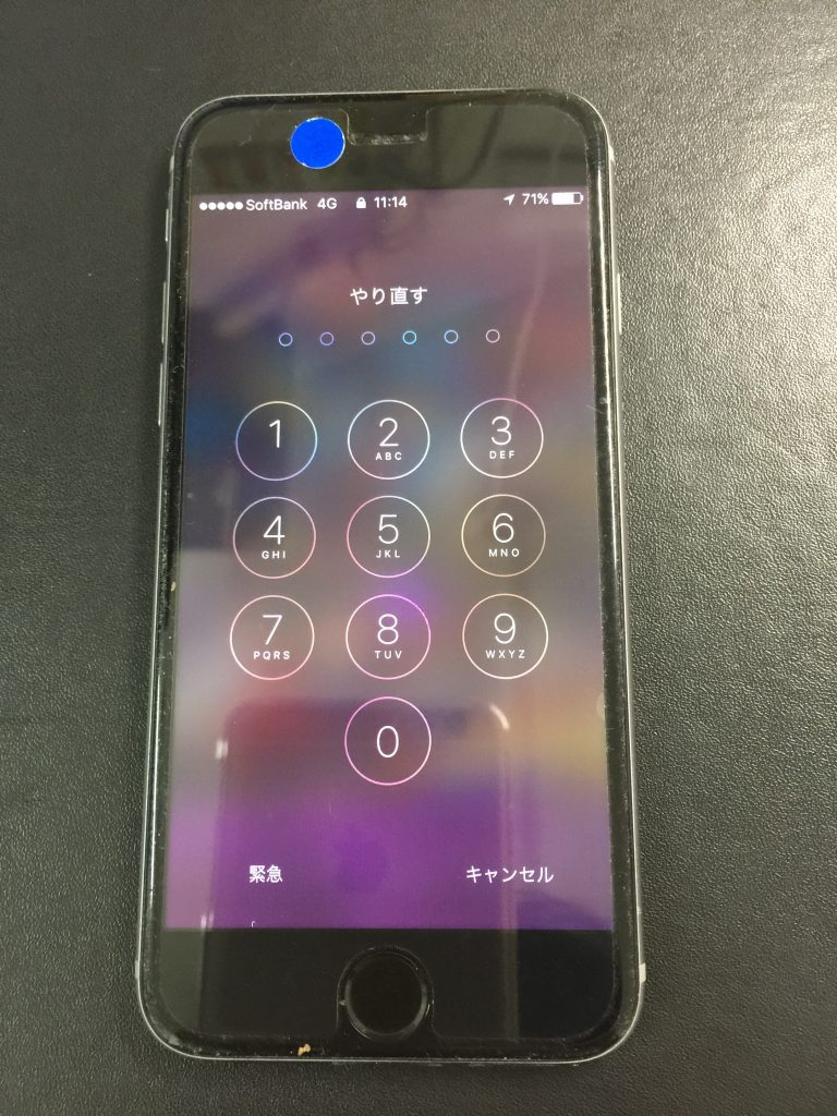 iPhone6高品質バッテリー交換1