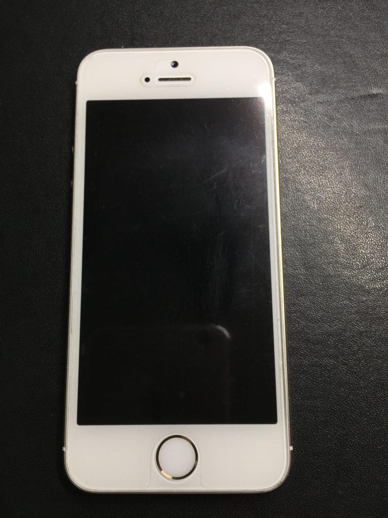 iPhone5s バッテリーの減りが速い1