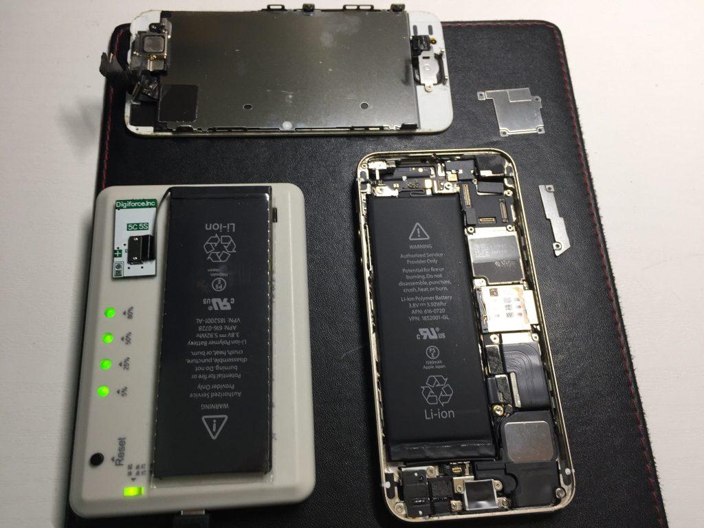 iPhone5s バッテリーの減りが速い2