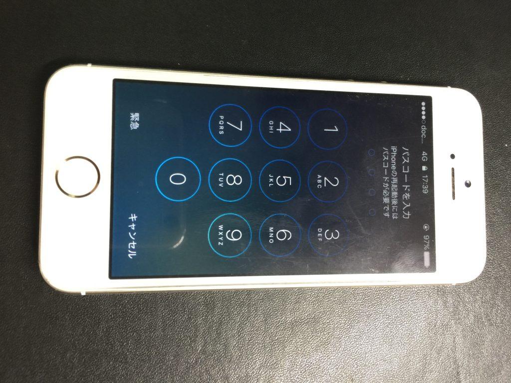 iPhone5s バッテリーの減りが速い3
