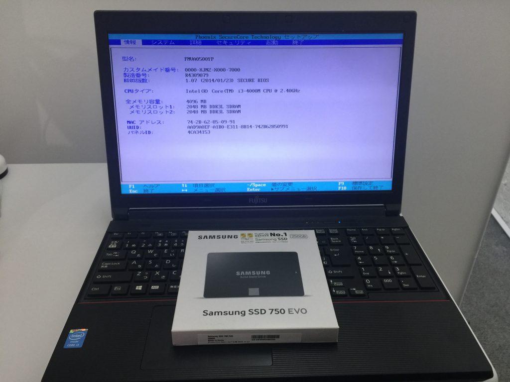 富士通 LIFEBOOK A574/HX セクター不良のためSSD換装1
