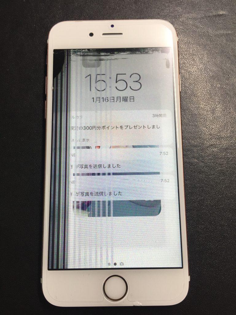 iPhone6s 液晶画面パネル交換 格安修理1