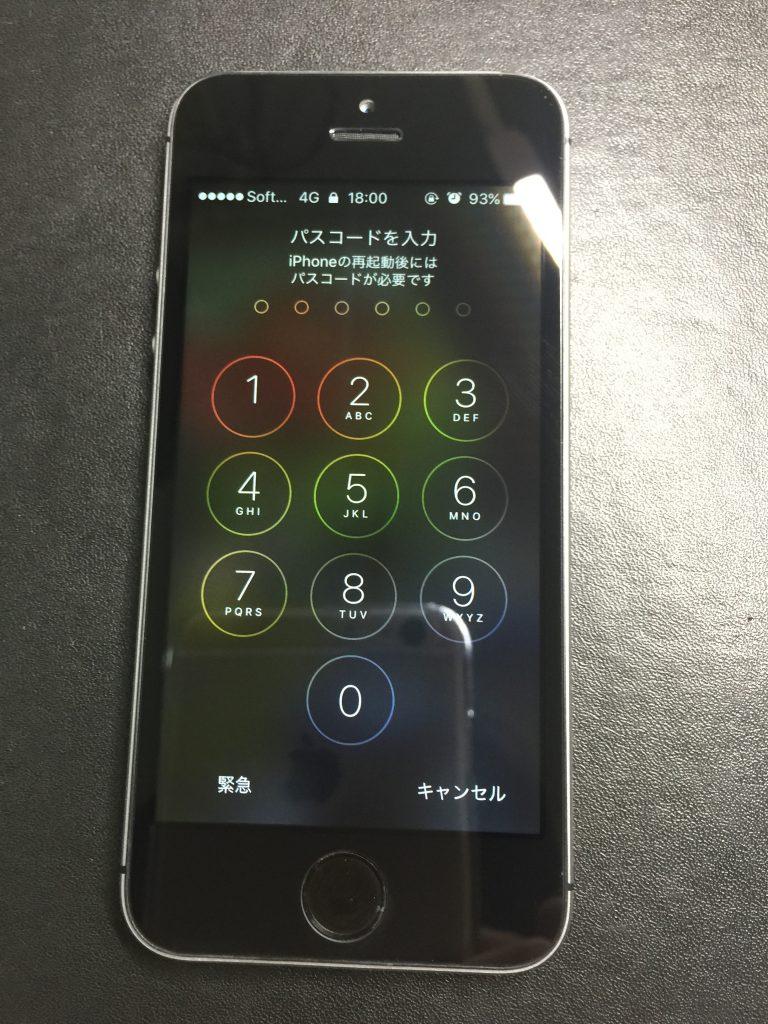 iPhoneSE 液晶画面割れ 高品質新品パネル交換 4