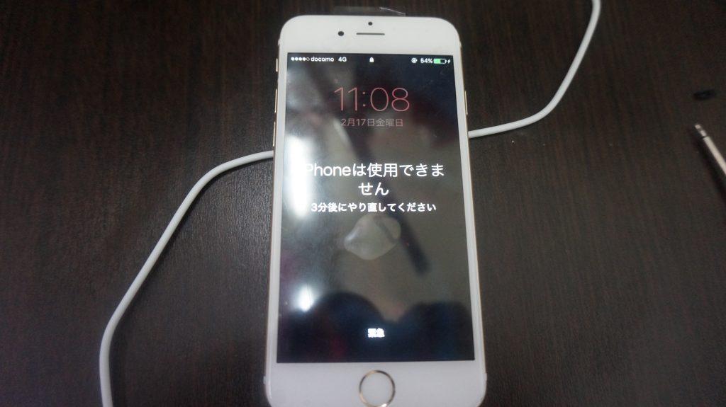 iPhone6 液晶パネル交換「iPhoneは使用できません」4