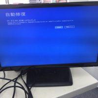 ドスパラ Diginnos i7-4790k 自動修復できない3