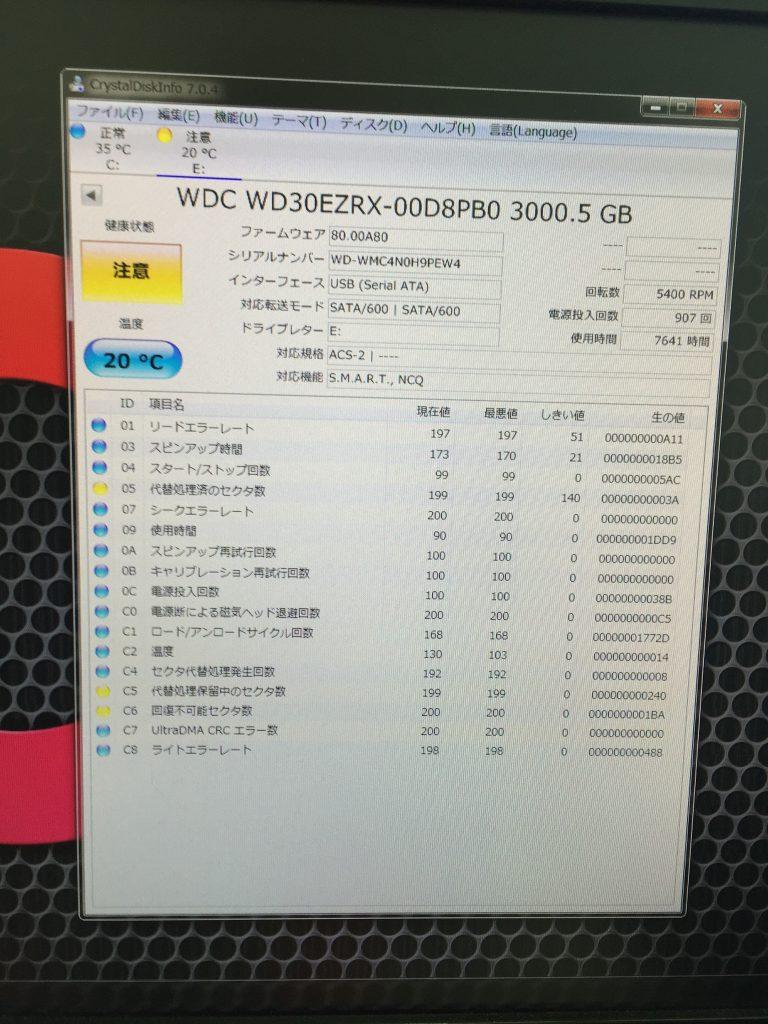 ドスパラ Diginnos i7-4790k 自動修復できない4
