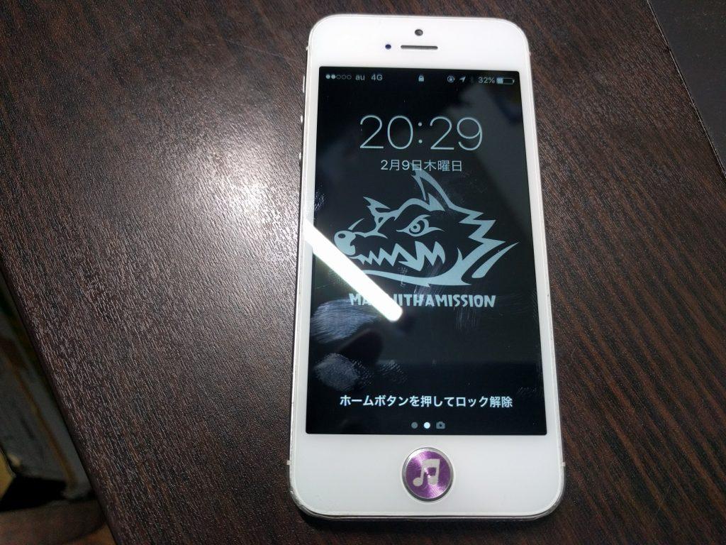 iPhone5 液晶画面縦縞で映らない 高品質パネルに交換3