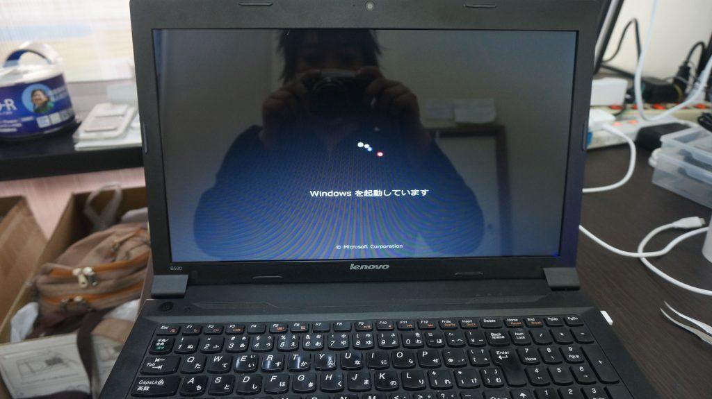 Lenovo B590ペンを挟んだまま閉じで液晶割れ 画面パネル交換4