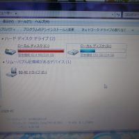 FUJITSU FMV BIBLO NF/G70 Cドライブが真っ赤で保存できない ドライブ容量変更3