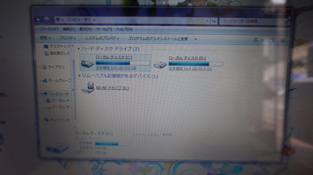 FUJITSU FMV BIBLO NF/G70 Cドライブが真っ赤で保存できない ドライブ容量変更5