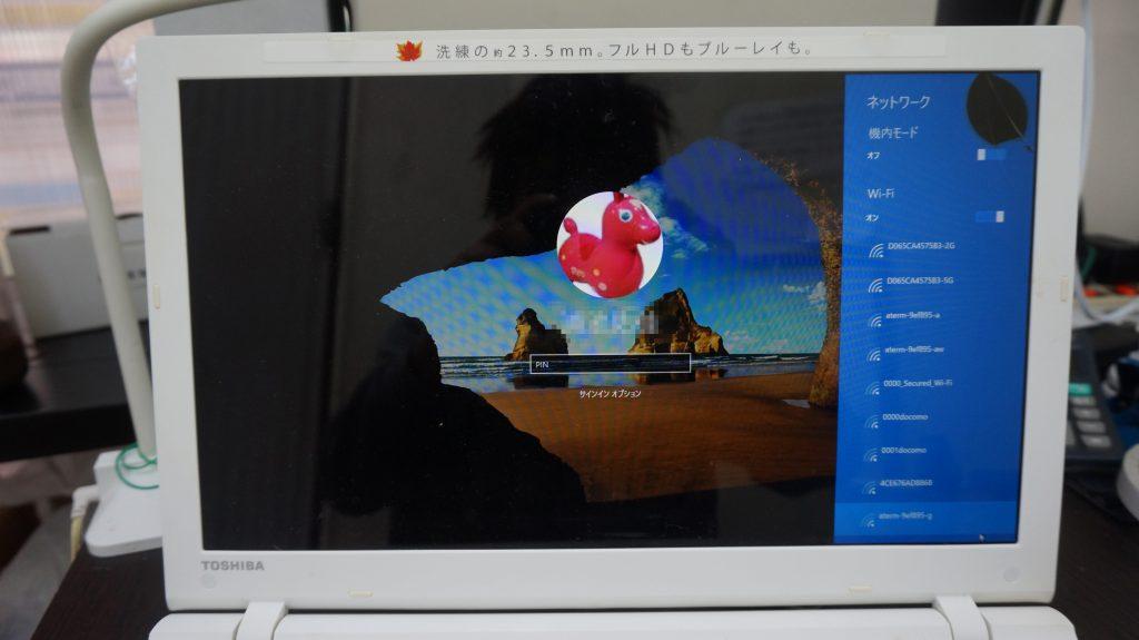 TOSHIBA(東芝) Dynabook T55/TW液晶割れ画面パネル交換7