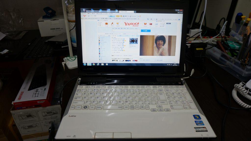 NEC LL750H iastor.sysの不具合でブルースクリーン→SSD換装1