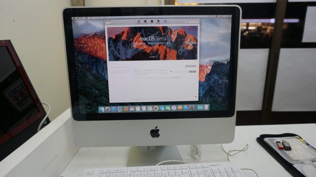 iMac A1224(2009) 自分で換装したSSDが起動しない(ビープ音等)8