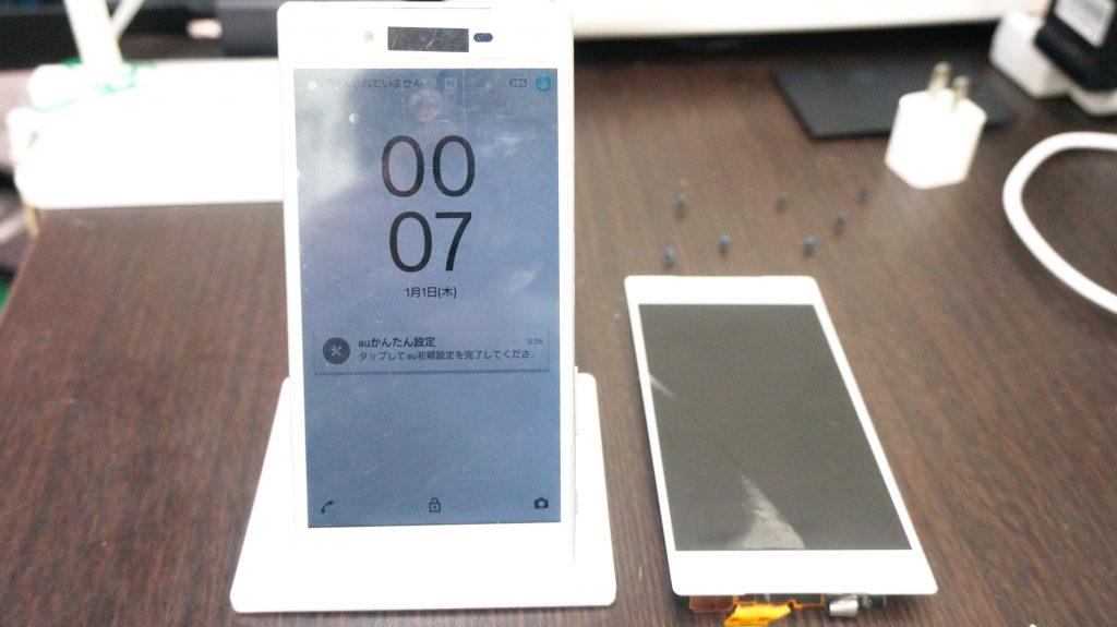 SONY Xperia Z5 液晶画面割れ交換を即日修理5