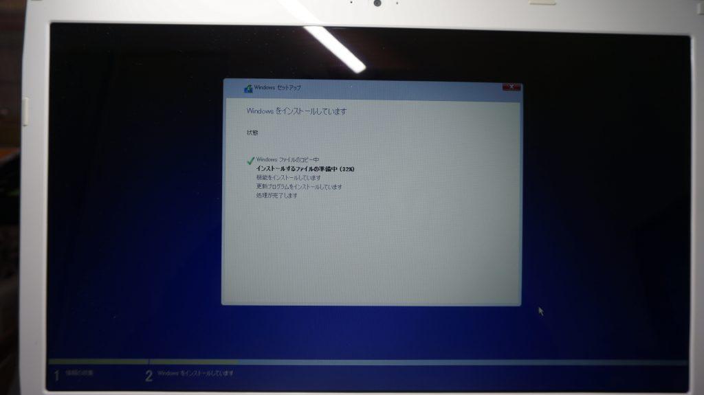FUJITSU(富士通) LIFEBOOK AH45/S セクタ不良により動きが遅い HDD交換5