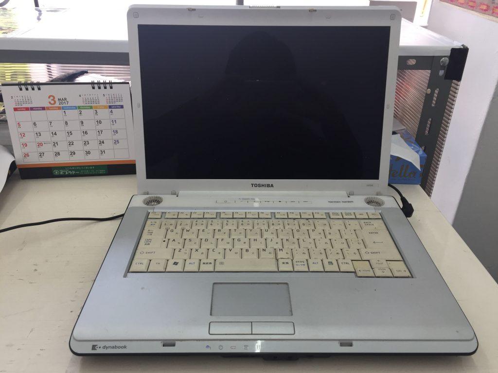 TOSHIBA Dynabook AX(TX)55E ACアダプタをつなぐと電源が落ちる プロードライザ交換1