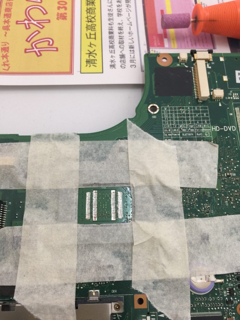 TOSHIBA Dynabook AX(TX)55E ACアダプタをつなぐと電源が落ちる プロードライザ交換7