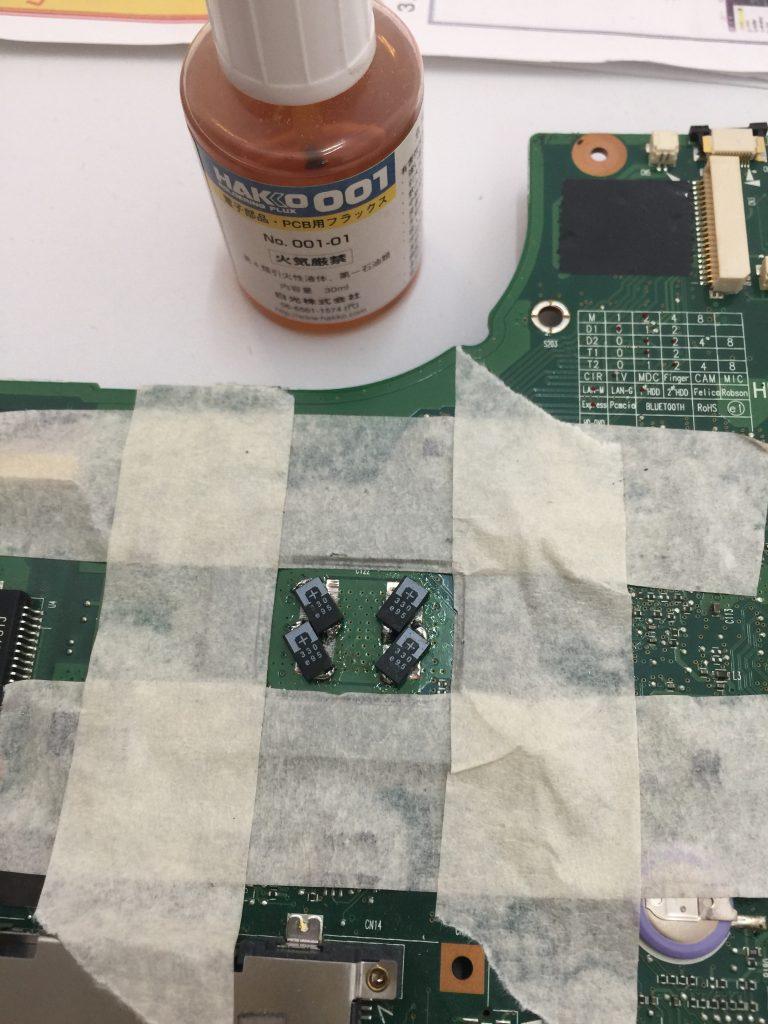 TOSHIBA Dynabook AX(TX)55E ACアダプタをつなぐと電源が落ちる プロードライザ交換8