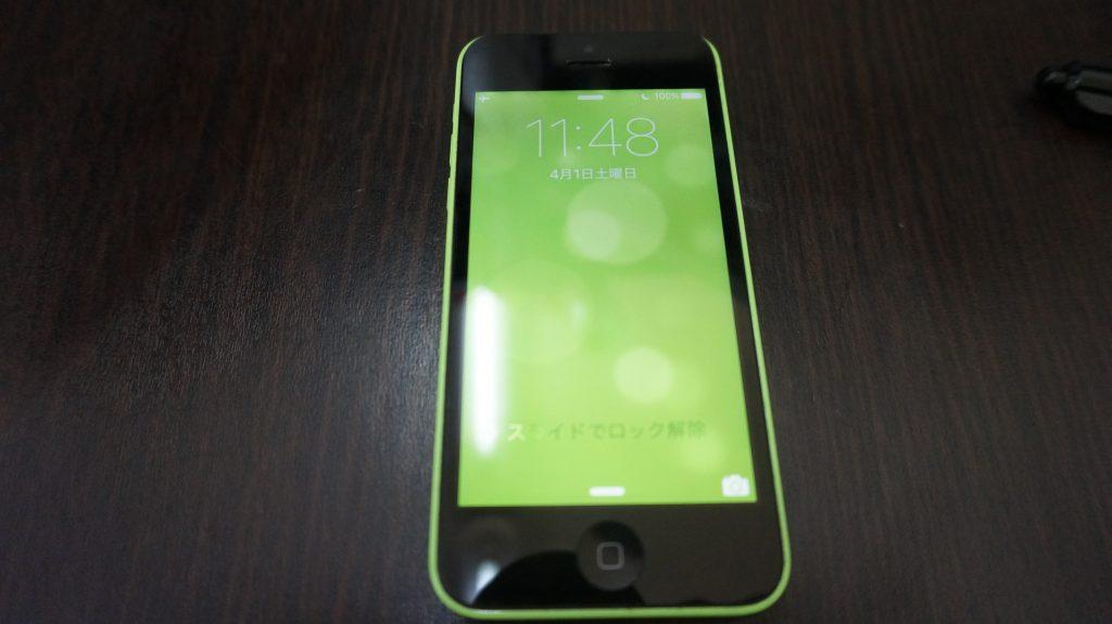 iPhone5c 液晶パネル交換1