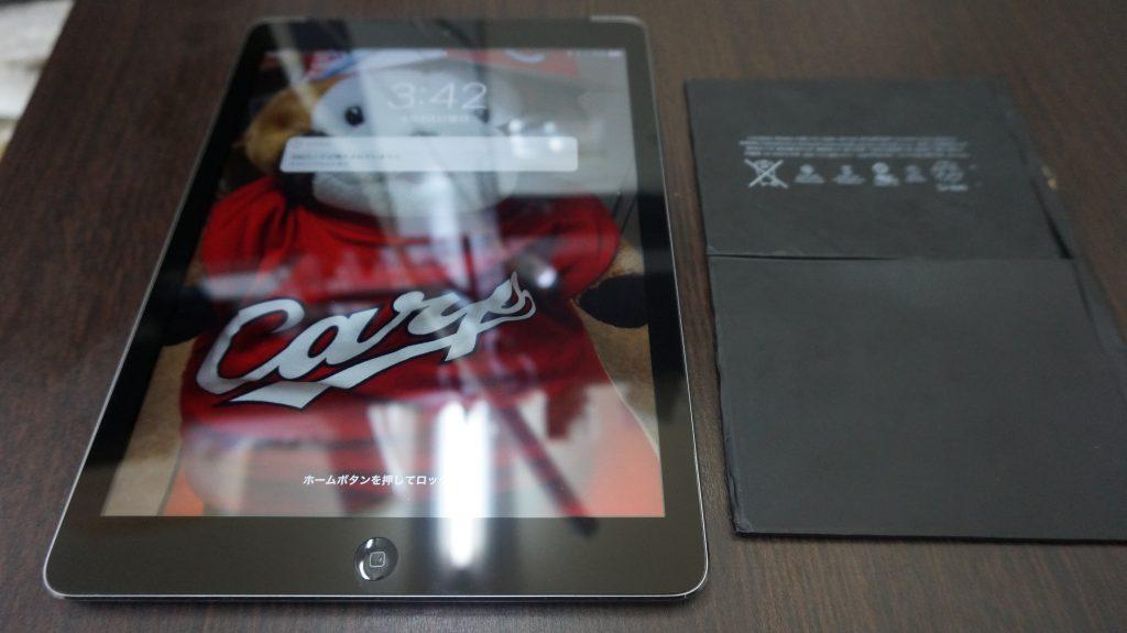 バッテリー交換 iPad Air A1459 2