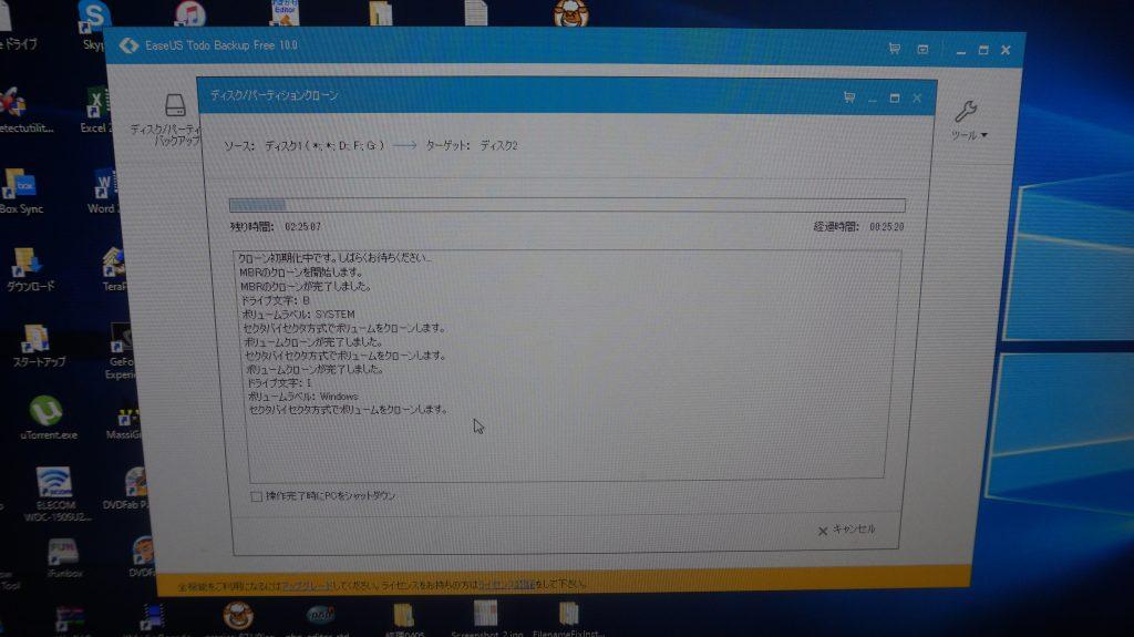 SSD換装 NEC PC-GD224TAA6 5