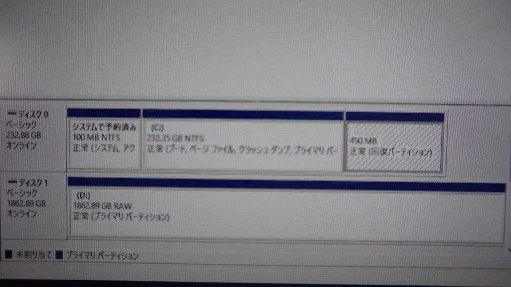 データ復元 PS4フォーマット 1