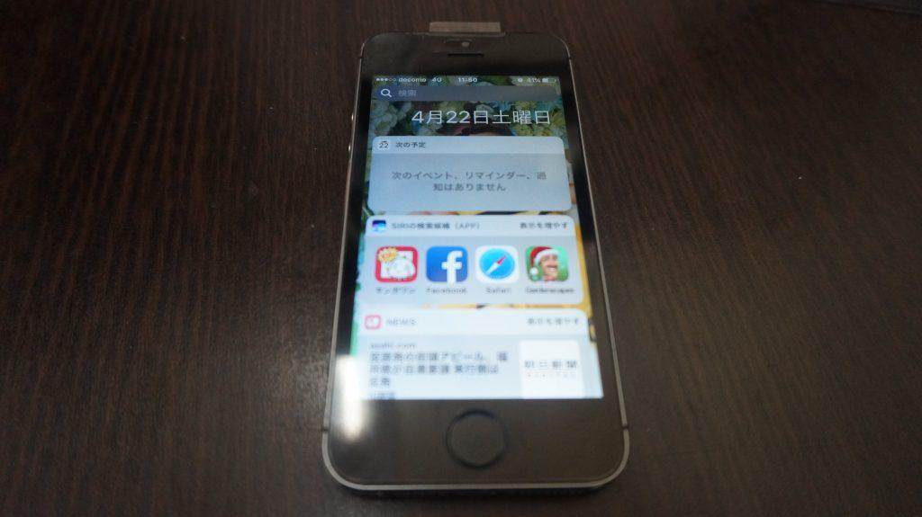 画面割れ激安 iPhone5s 5
