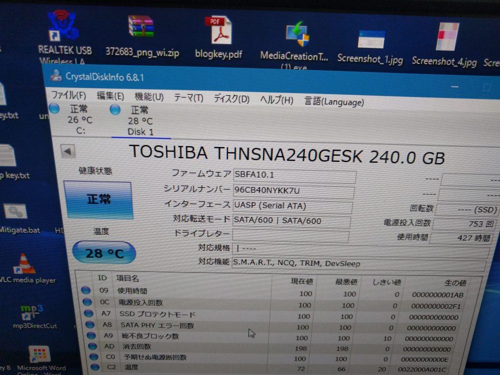 起動できない iMac A1312 3