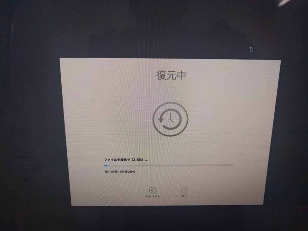 起動できない iMac A1312 6