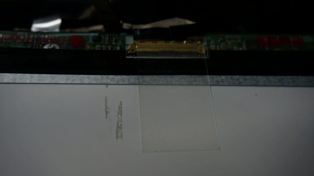 液晶割れ VAIO SVE151B11N 2
