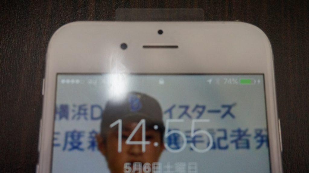 ドックコネクタ交換 液晶交換 iPhone6 6