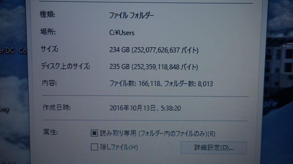 HDD交換 SONY VPCEE37FJ 3