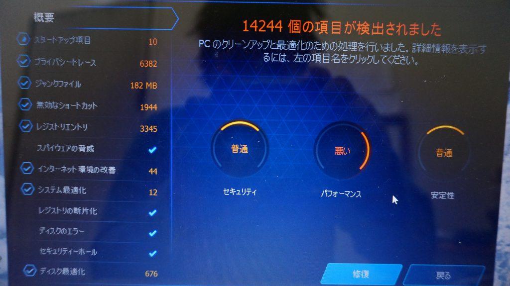 HDD交換 SONY VPCEE37FJ 10