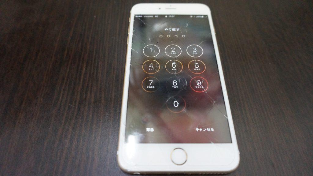 液晶割れ格安 iPhone6s 1
