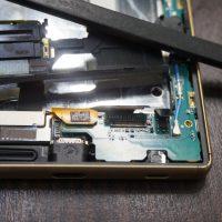 充電できない ドックコネクタ Xperia Z5 4