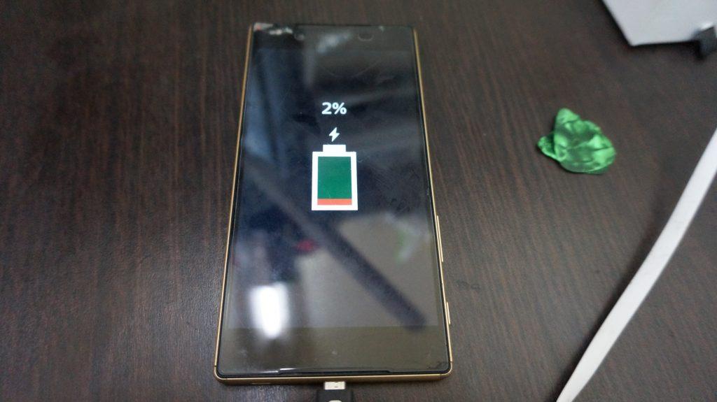 充電できない ドックコネクタ Xperia Z5 5