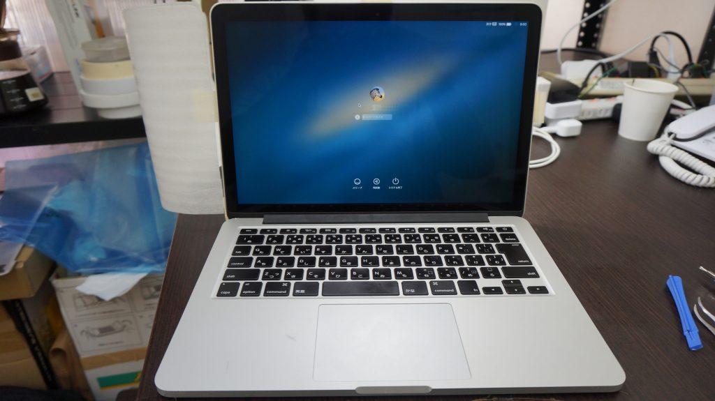 液晶交換 Macbook Pro A1502 Retina 2013 6